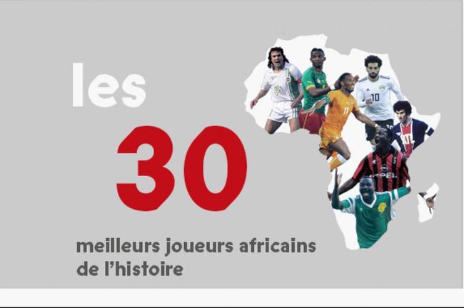 媒评非洲30大球星:德罗巴前还有3名将 第一是他