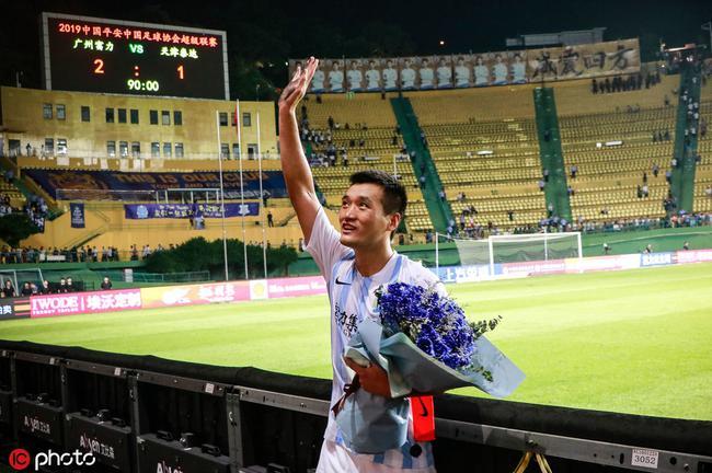 唐淼富力第200场担任队长:非常高兴 谢谢大家支持