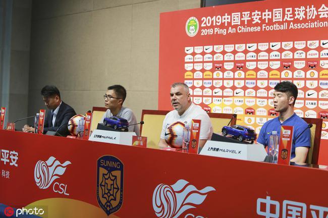 吉翔:苏宁不惧怕国安 忘记伤病时刻准备比赛