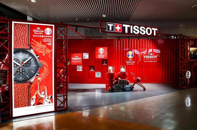 图6:2019 国际篮联篮球世界杯比赛场馆内TISSOT天梭表互动体验区