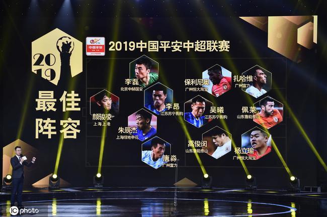 中超官方最佳阵容:扎哈维领衔锋线 暴力鸟+蒿俊闵