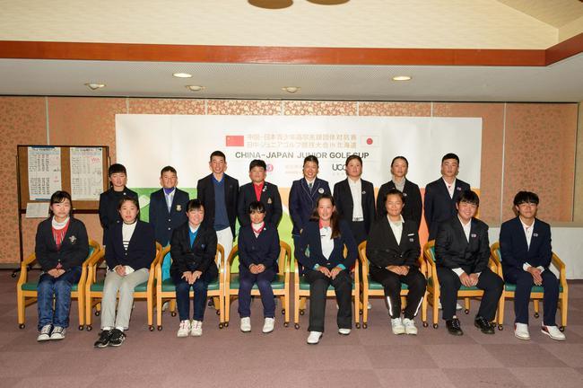 2019年中国-日本青少年团队对抗赛