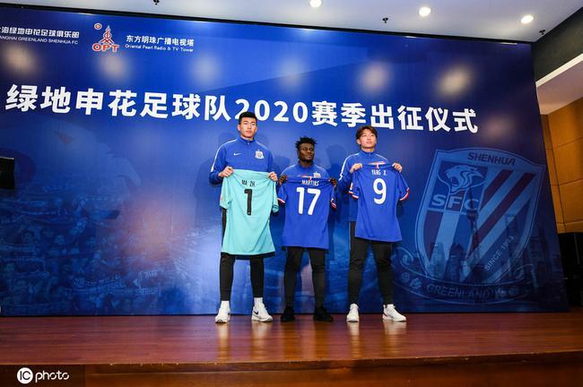 新赛季的上海申花 又有实力争冠了吗?