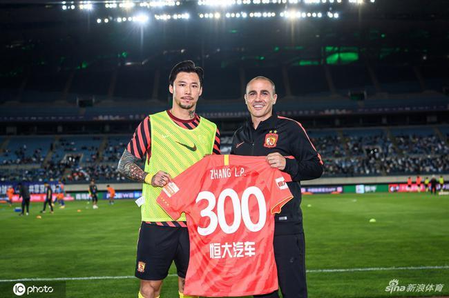 张琳芃:开心在恒大踢了300场 未来要拿更多冠军