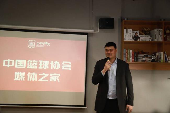 中国篮协已针对巨额罚款向FIBA提出申诉