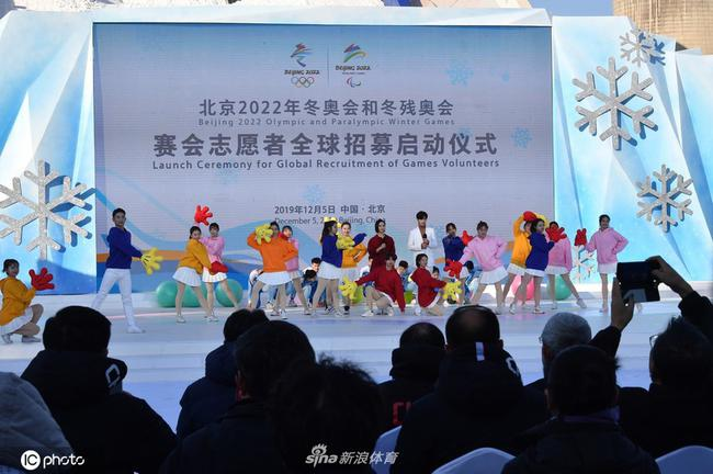 振奋!北京冬奥会志愿者报名数突破130万