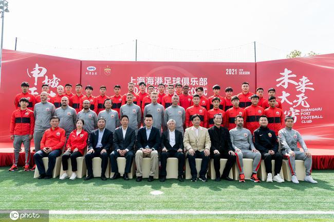 上港集团董事长顾金山激励海港球员 提出三点期望