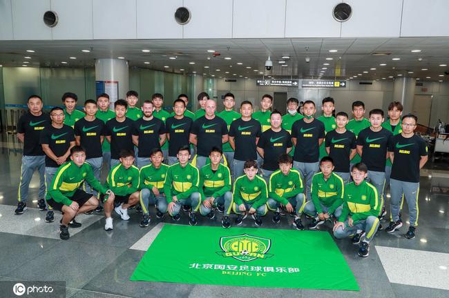 国安预备队今日启程奔赴中亚 带齐物资出征亚冠