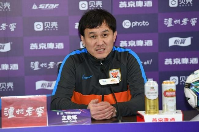 郝伟:今天运气不错先得分 对手给我们带来麻烦