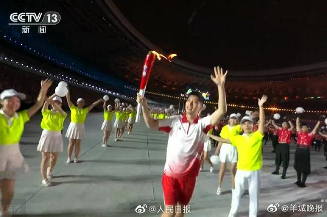 中共中央总书记习近平宣布:第十四届运动会开幕!