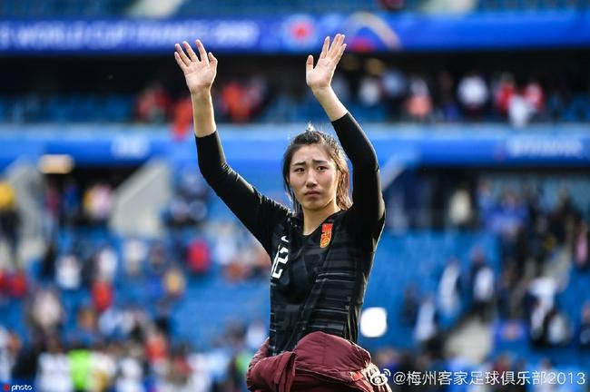 女足国门彭诗梦加盟梅州客家 将随队征战女超联赛