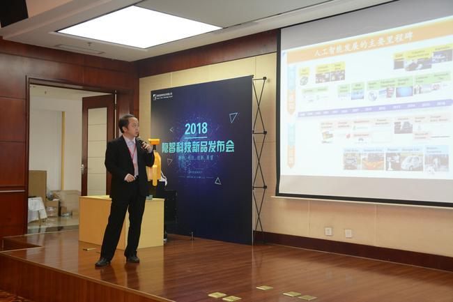 由小川教授介绍围棋人工智能技术