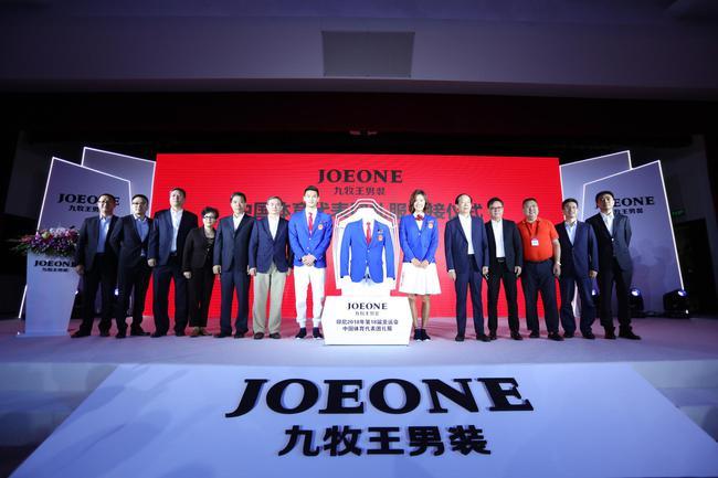 蓝色梦想礼服首发曝光,助阵中国代表团出战雅加达。