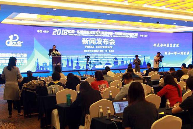 2018中国-东友邦际汽车拉力赛正式启动