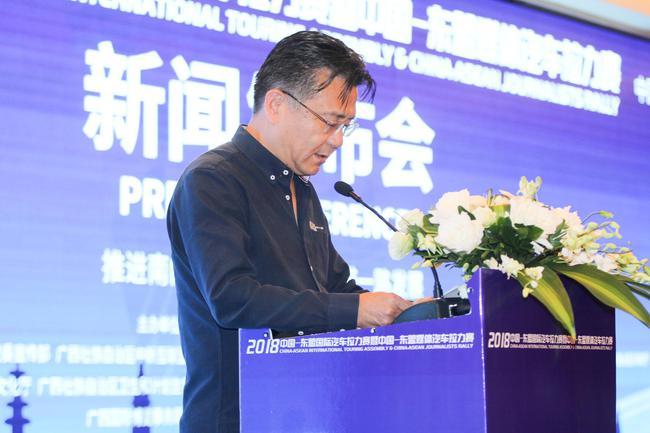 北京铭泰体育产业投资有限公司总经理:叶剑华