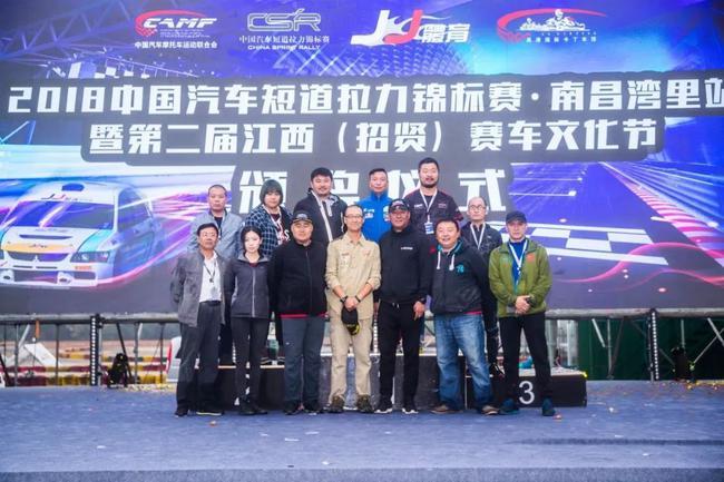 2018CSR中国汽车短道拉力锦标赛南昌湾里站完善落幕