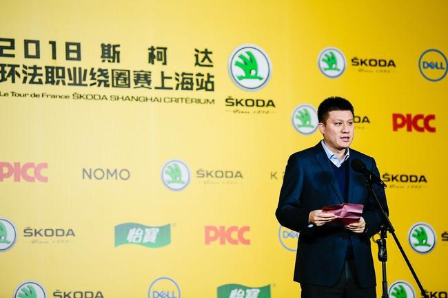 上海市 体育 局 副 局长 罗文桦 讲话