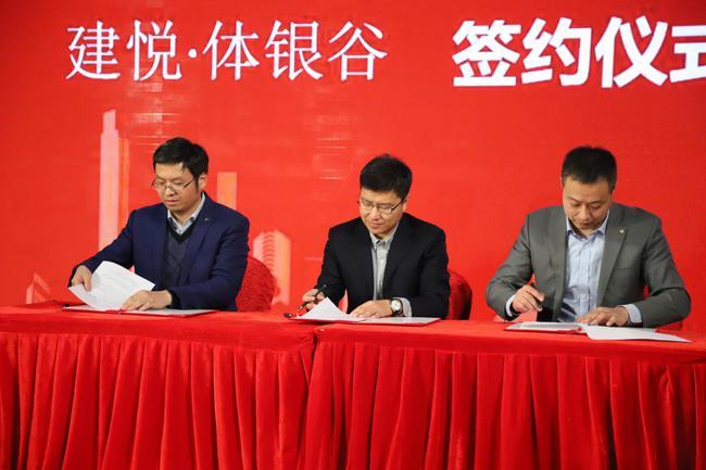 (从右到左:北京建工城市更新投资建设有限公司总经理徐滨、铜牛新闻副总经理李超成、与北京体银投资管理有限公司总经理宁猛进走签约)