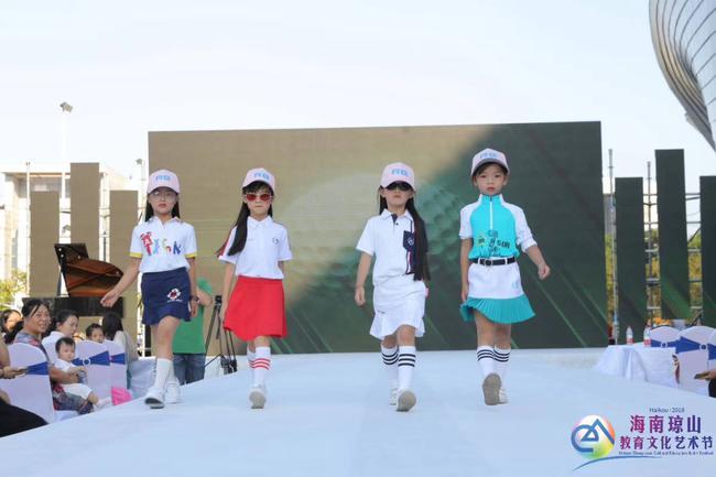 尚高幼学员参添海南琼山哺育文化艺术节