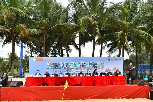 沙滩橄榄球邀请赛于12月15到16日在海口市伪日沙滩上演