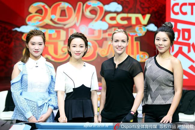 Billiards four beautiful women playing in New Year's basketball