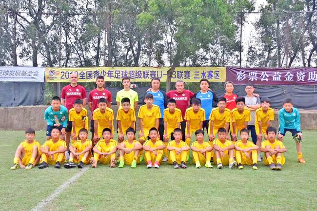 恒大足校8队出征青超联赛 2019全国招生助少年圆梦
