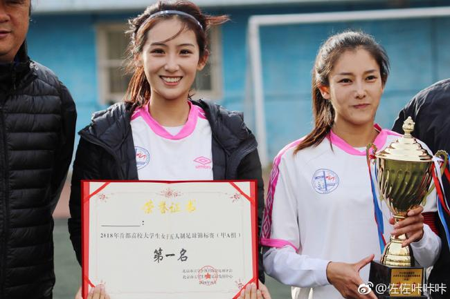 泰达将与北京中医药大学女足合作 满足准入要求