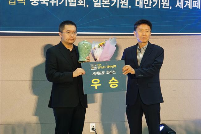 陳耀燁奪得國手山脈杯世界組冠軍