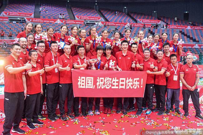 中國女排奪冠