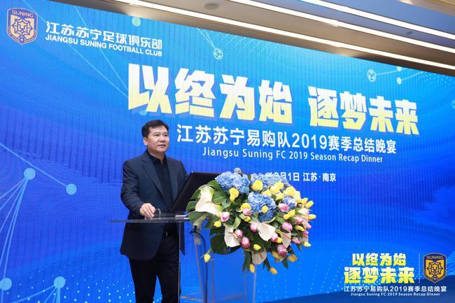 张近东:足协新政力度很大 苏宁展现出强队气质