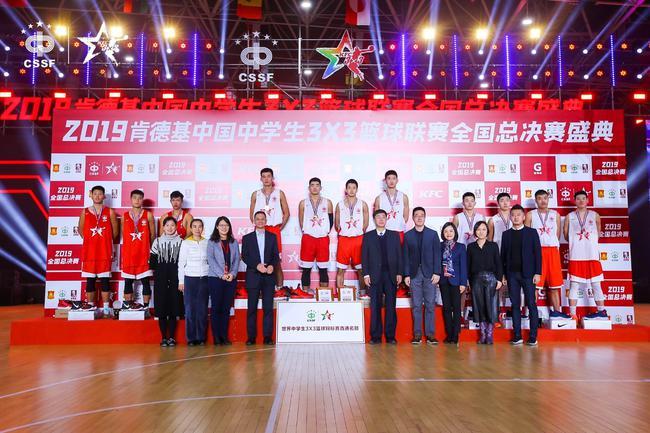 2019肯德基中国中学生3X3篮球联赛鸣金,冠军代表中国中学生出征世界联赛!