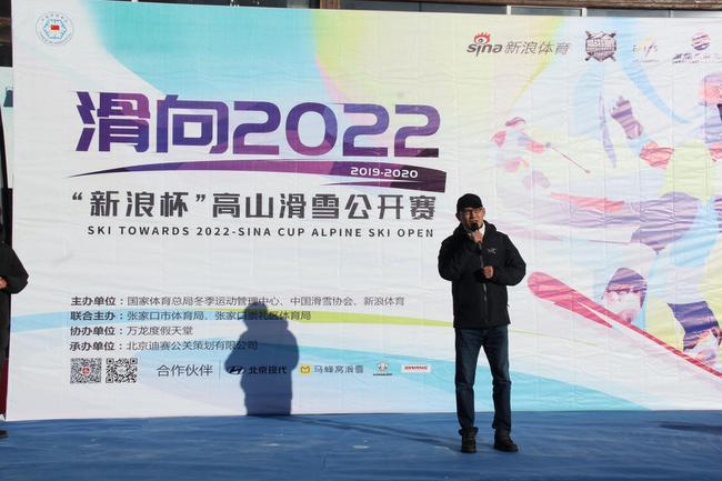 """滑向2022-""""新浪杯""""高山滑雪公开赛万龙站"""