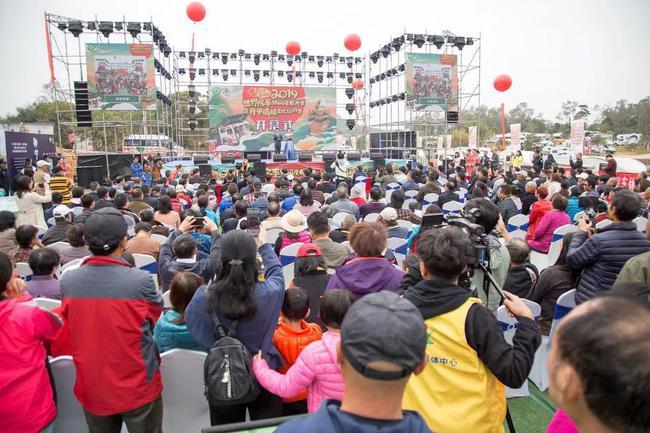 2019世界房车息闲度伪大会暨开平碉楼文化旅游节盛大开幕