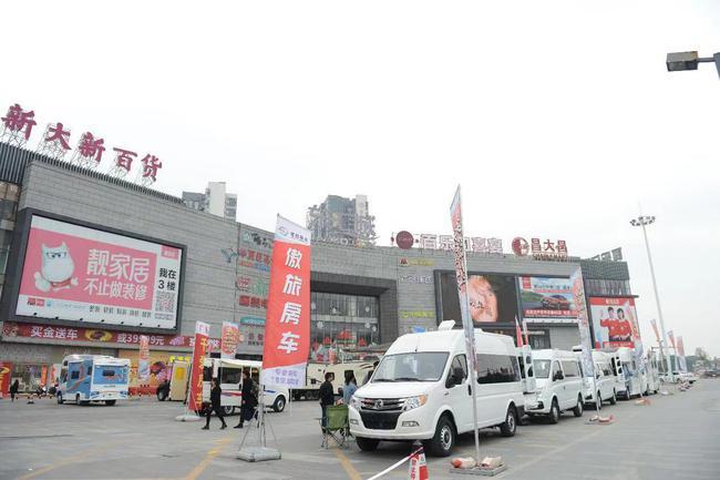 现场吸引了国内外著名品牌的房车及户外产品前来展现