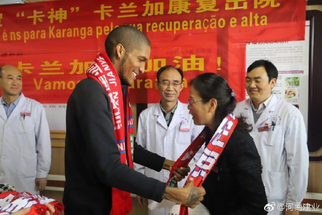 卡兰加感谢中国医生的治疗 直言建业就是第二个家