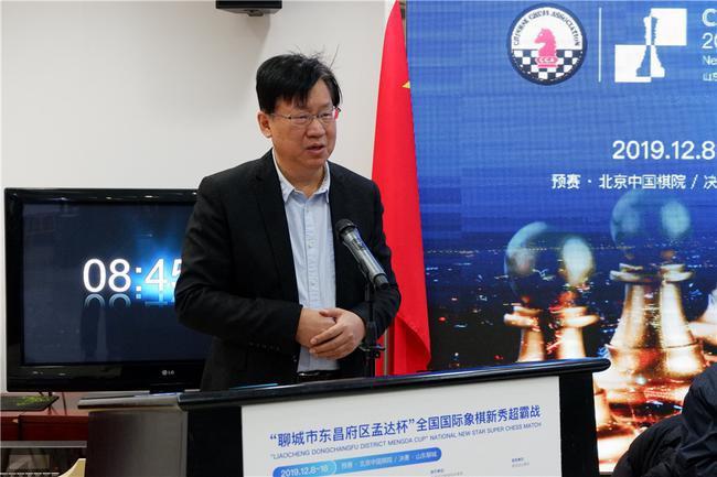 中国国象协会主席叶江川(原料图)
