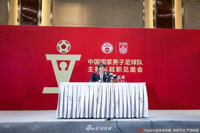 李铁:这批球员在中国没人比我了解 签一天合同也签