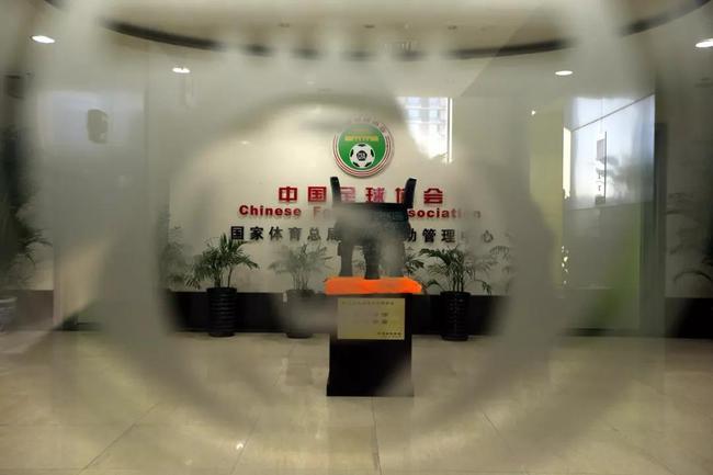 中国足球的乱政之祸:始于乱政 乱政未止