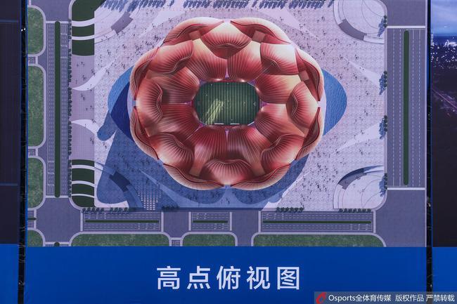 多地有意承办国足比赛 广州沈阳等地均在考察范围