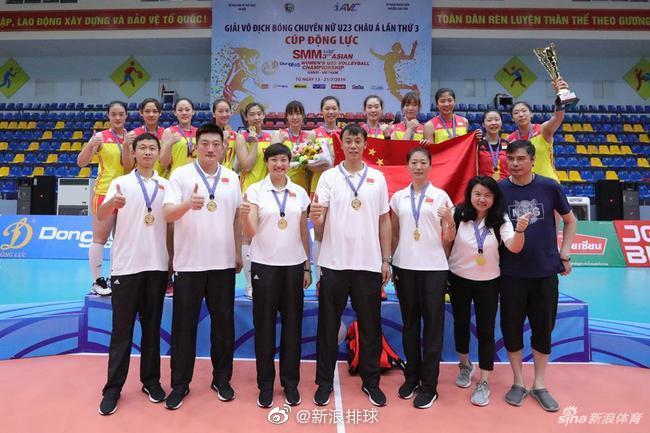 李岩龙率中国女排夺得2019年U23亚锦赛冠军
