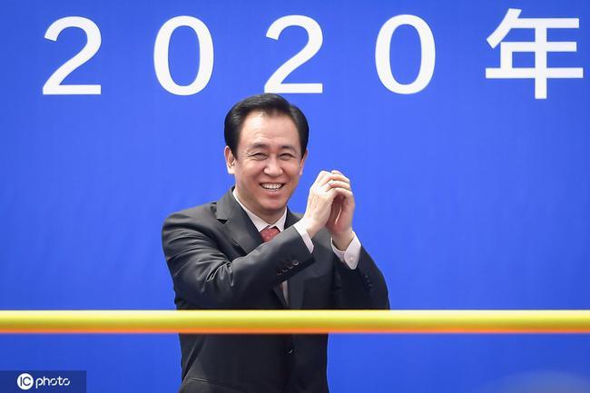 恒大人士:只要促进中国足球 许老板就会义无反顾