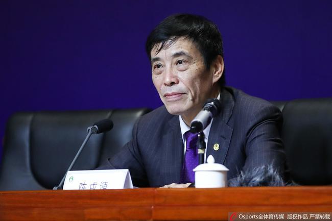 足协联赛工作会议结束 本周或在上海公布相关政策