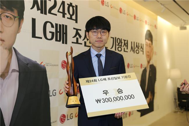 申真谞捧得LG杯标志着世界围棋00后正式兴首