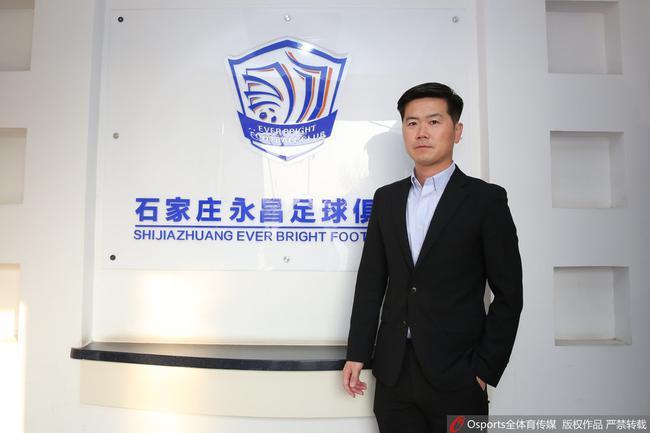 央视专访肇俊哲:有担心联赛会取消 永昌目标保级