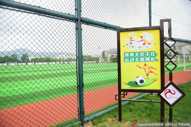 广东4座城市申办中国足球三级联赛 足协不考察上海