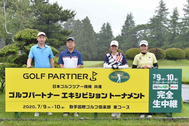 日本名场巡礼:日巡重启之地取手国际高尔夫俱乐部