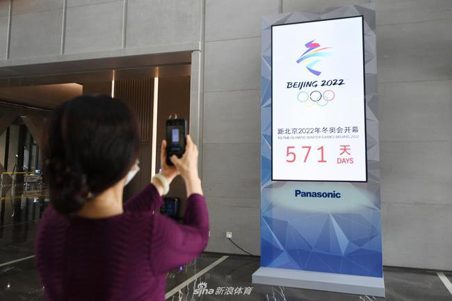 新华社:九万里风鹏正举 北京冬奥申办成功五年来