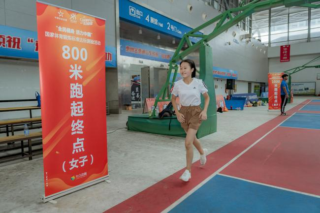 国家体育锻炼标准达标测验活动·惠州站举行