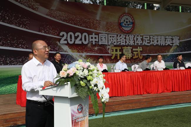 波司登副总裁王晨华:为体育事业发展尽一份责任