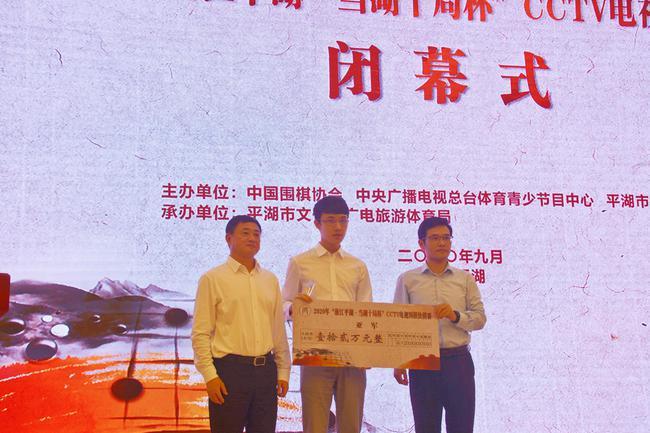 连乐夺得亚军奖金12万元